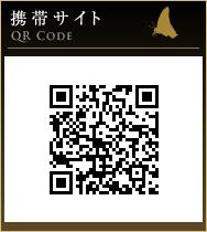 名古屋市東区のネイルサロンJ'sPINKYのモバイルサイトはこちらから